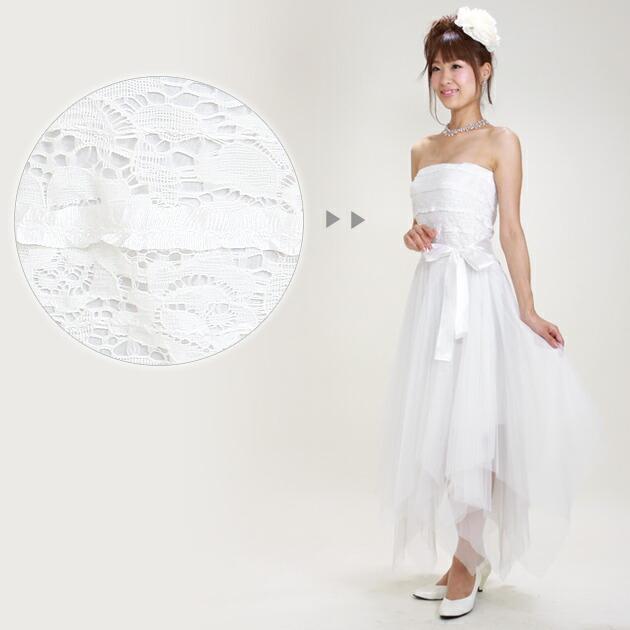 二次会ドレス レンタル 9号 Aライン ホワイト 結婚式の2次会に 8112
