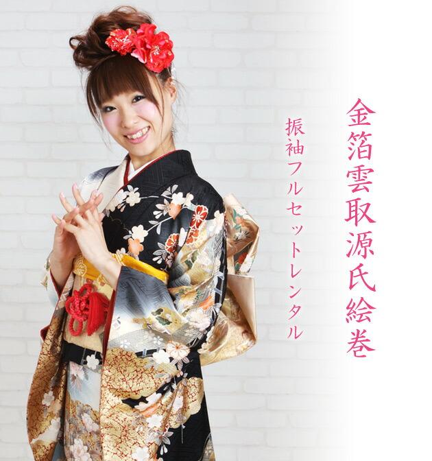 振袖 レンタル,〜168cm 黒・白/金箔雲取源氏絵巻 結婚式 成人式 結納 NT-187