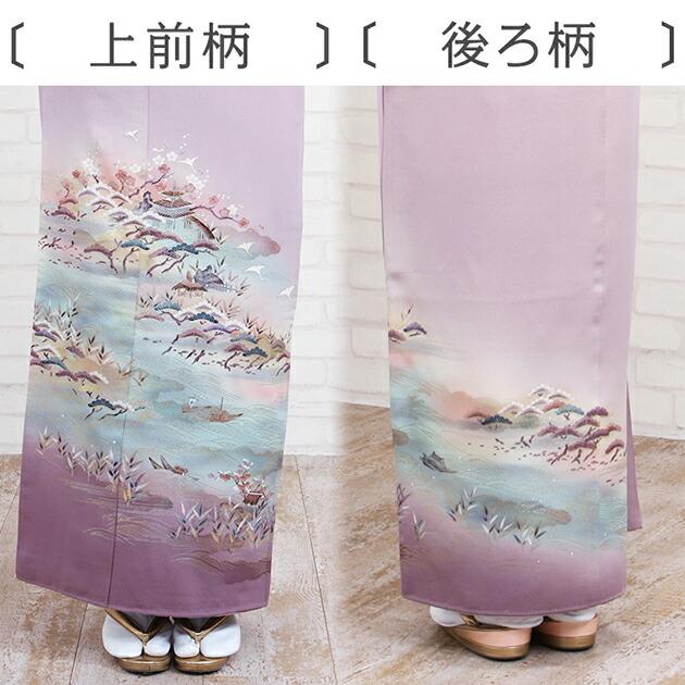色留袖 レンタル 袷 10月〜5月 うす紫色・松原に船 留袖 レンタル irotomesode25