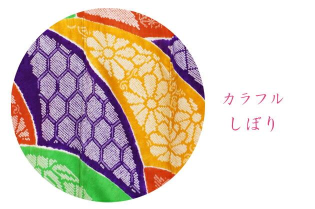 振袖 レンタル,〜163cm カラフル/しぼり 結婚式 成人式 結納 NT-75