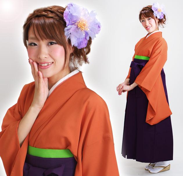 卒業式 袴 レンタル オレンジ色 無地 身長〜170cm,7号〜13号 NT-202