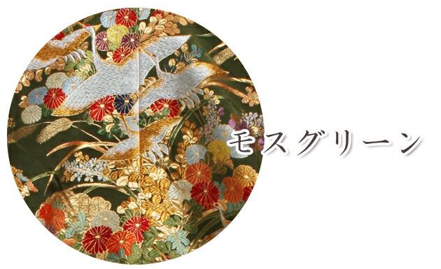 色打掛レンタル グリーン色/鶴 NT-730