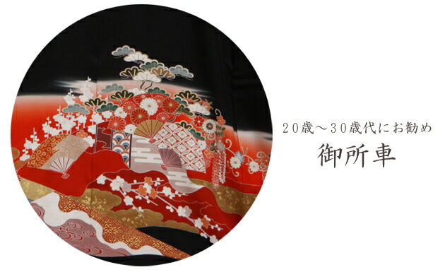 黒留袖 レンタル [広幅:13〜17号]留袖 レンタル 着物 留め袖 NT-L804