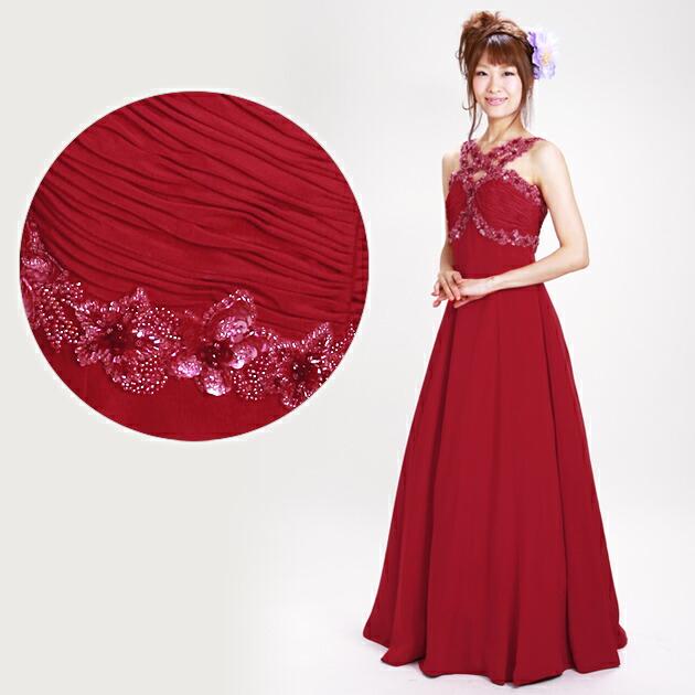 二次会ドレス レンタル 9号 Aライン 赤 結婚式の2次会に 8307