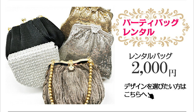 レディースドレス レンタル 9-11号 紫 ワンピース mkp-003a
