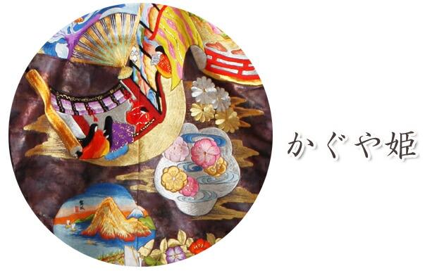 色打掛レンタル 紫色/かぐや姫 NT-226