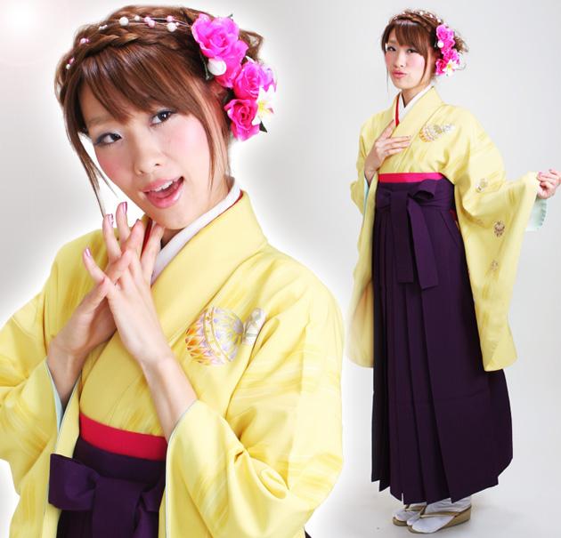 卒業式 袴 レンタル 黄色 まり ボール 刺繍 身長〜173cm,7号〜13号 NT-265