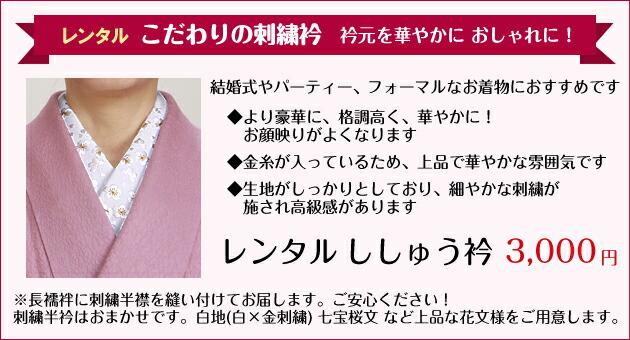 色無地 【単衣】 レンタル 6月・9月 薄紫色 NT-25