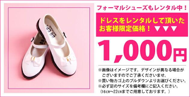 子供 ドレス レンタル 4〜5才 ピンク 半袖 3-4e