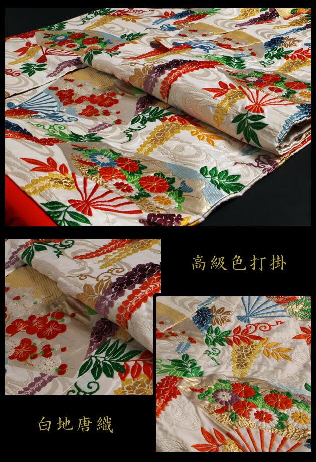色打掛レンタル 白色/白地唐織 NT-168