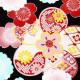 【乙葉】袴 レンタル 女の子/5〜7歳 七五三着物 7歳 七五三着物7歳 黒色/桜 卒園式 結婚式 ★NT-袴507
