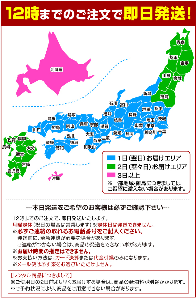 【スペンサー タキシード レンタル】M・Lサイズ/165cm〜172cm/ブルー パーティ 演奏会 ms006