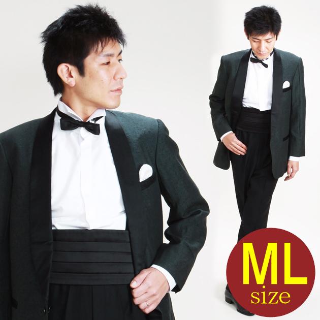 【ショールカラー タキシード レンタル】M・Lサイズ/168cm〜175cm/グリーン パーティ 演奏会 1149