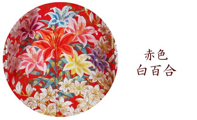 色打掛レンタル 赤色/白百合 NT-824