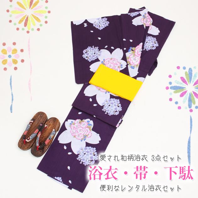 【浴衣 レンタル】レディース 3点セット☆浴衣・帯・下駄☆nt-y006 紫/桜