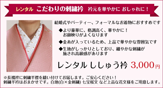 訪問着 レンタル 袷 10月〜5月[〜160cm] お茶会 卒業式 入学式 着物 houmongi36