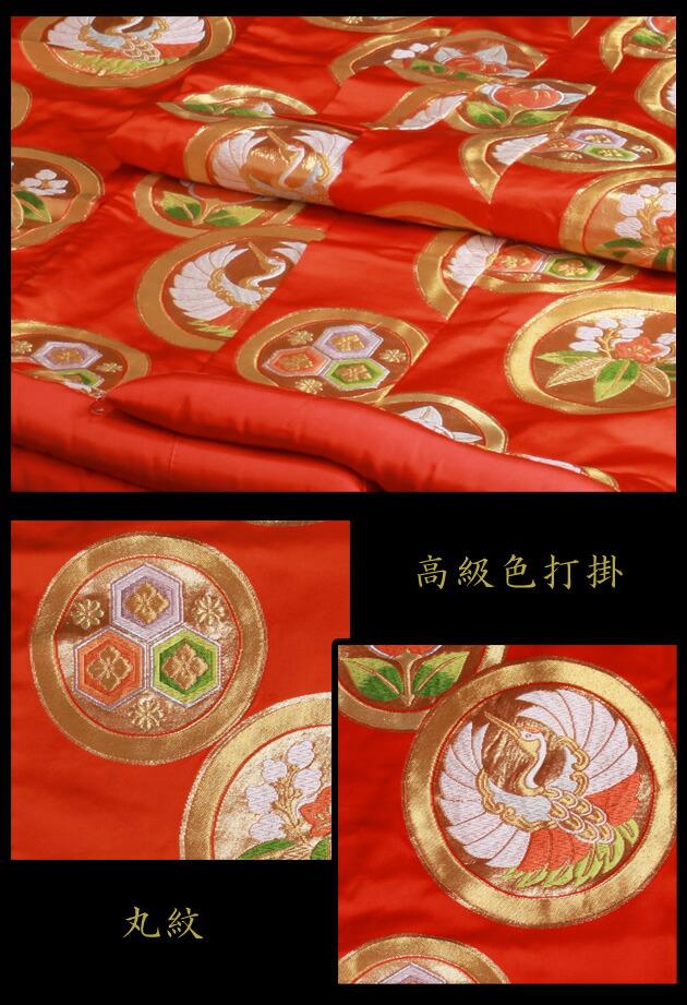 色打掛レンタル 赤色/丸紋 NT-10
