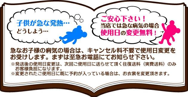 袴 レンタル 女の子/5〜7歳 七五三着物 7歳 七五三着物7歳 朱色/小花 卒園式 結婚式 ★NT-袴カ