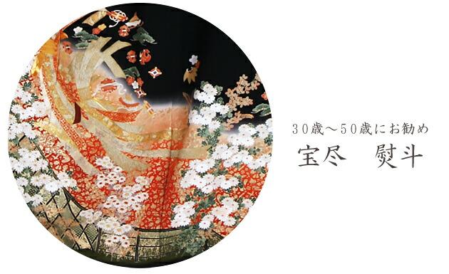 黒留袖 レンタル [広幅:13〜17号]留袖 レンタル 着物 留め袖 NT-L833