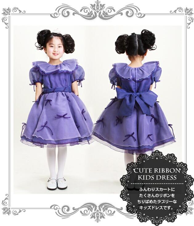 子供 ドレス レンタル 5〜7才 紫色 半袖 5-6l