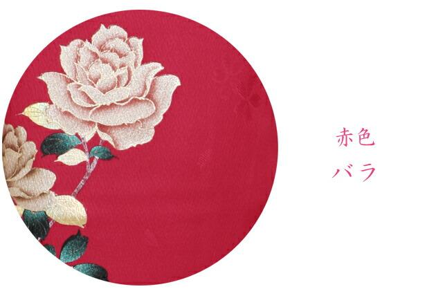 振袖 レンタル,〜168cm 赤色/バラ 結婚式 成人式 結納 NT-196