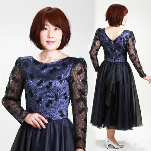 レディースドレス レンタル 9号 紫 黒 ワンピース h151352