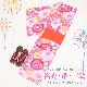 【浴衣 レンタル】レディース 3点セット☆浴衣・帯・下駄☆nt-y009 ピンク/大輪の花