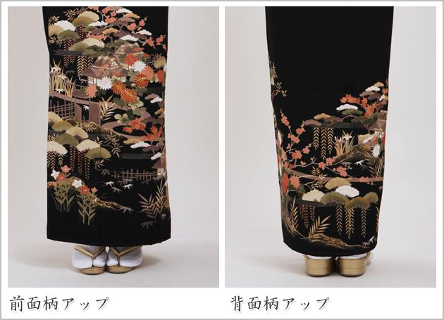黒留袖 レンタル [トールサイズ:160cm〜170cm] 留袖 レンタル 着物 留め袖 NT-909