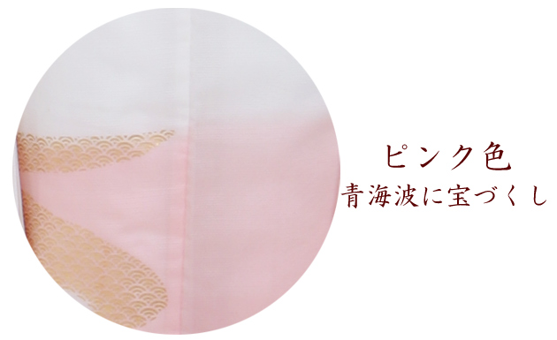 色打掛レンタル ピンク色/流水ゴールド箔 NT-401