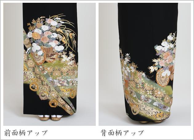 黒留袖 レンタル [標準サイズ:150cm〜165cm] 留袖 レンタル 着物 留め袖 NT-917