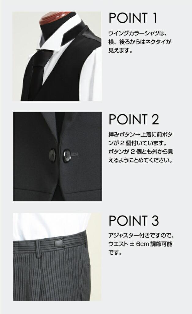 夏春秋用【喪服 男性 レンタル】モーニング レンタル NT-S-M07