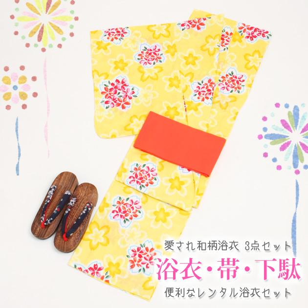 【浴衣 レンタル】レディース 3点セット☆浴衣・帯・下駄☆nt-y012 黄色/桜