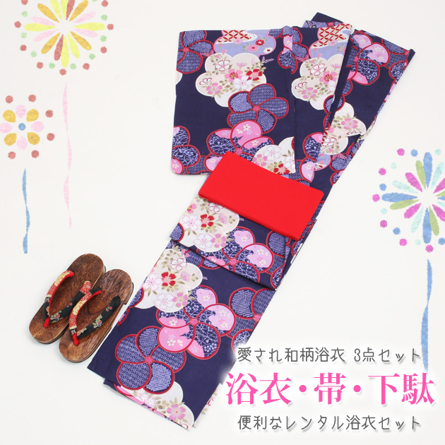 【浴衣 レンタル】レディース 3点セット☆浴衣・帯・下駄☆nt-y013 紺色/ナデシコ