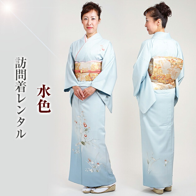 訪問着 レンタル 袷 10月〜5月[〜165cm] お茶会 卒業式 入学式 着物 houmongiL109