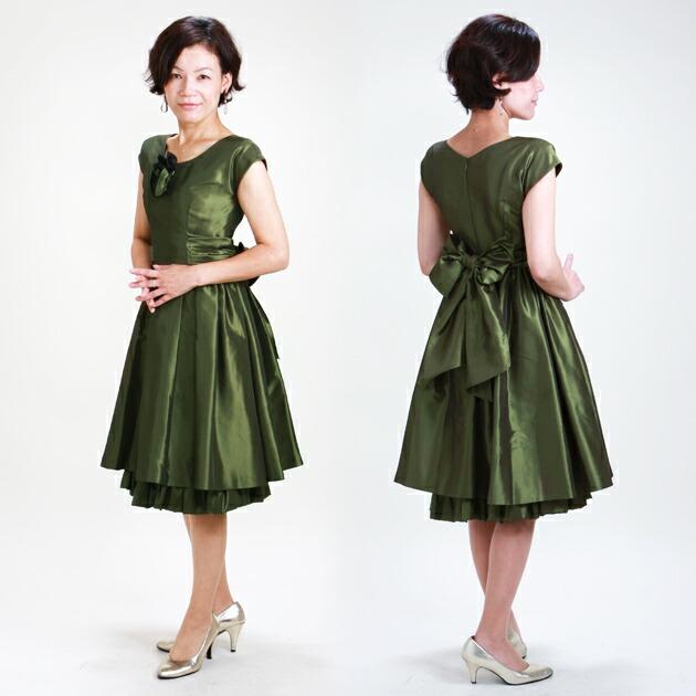 レディースドレス レンタル 5号 濃いグリーン ワンピース uco-0411