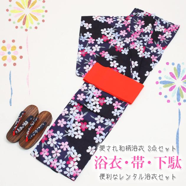 【浴衣 レンタル】レディース 3点セット☆浴衣・帯・下駄☆nt-y015 紺色/桜