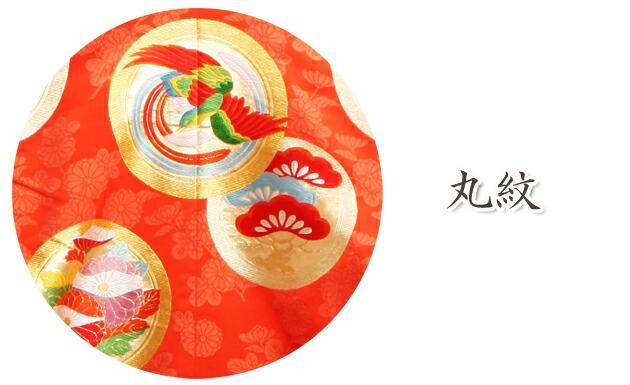 色打掛レンタル 赤色/丸紋 NT-169
