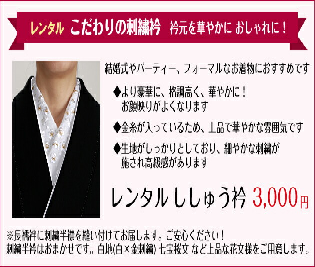 黒留袖 レンタル [標準サイズ:150cm〜160cm] 留袖 レンタル 着物 留め袖 NT-892