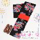 【浴衣 レンタル】レディース 3点セット☆浴衣・帯・下駄☆nt-y021 黒色/花