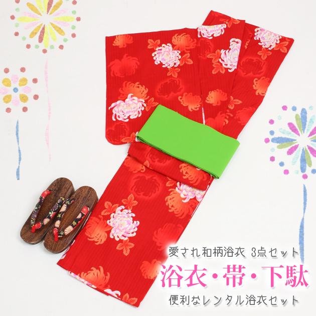 【浴衣 レンタル】レディース 3点セット☆浴衣・帯・下駄☆nt-y025 朱赤/菊
