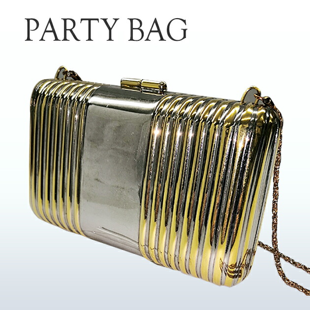 パーティーバッグ レンタル ゴールド 金 結婚式 フォーマル パーティー bo20-011