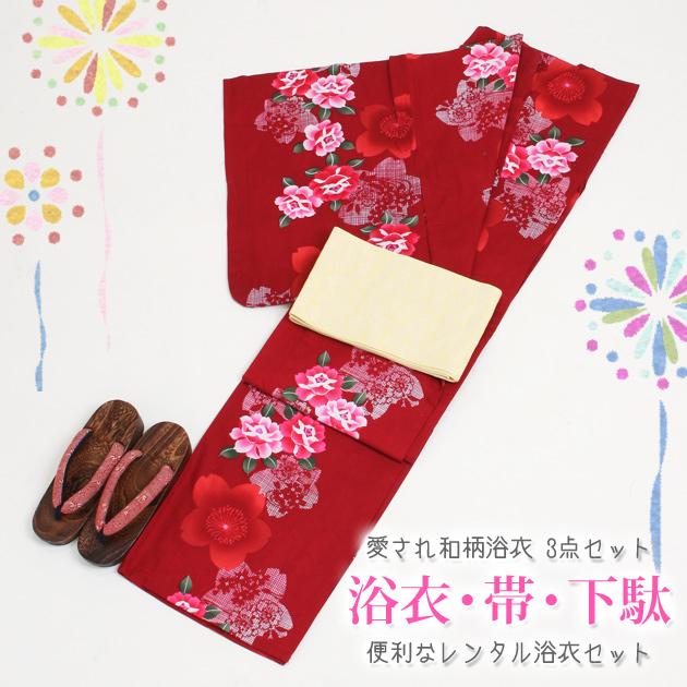 【浴衣 レンタル】レディース 3点セット☆浴衣・帯・下駄☆nt-y032 エンジ色/バラ