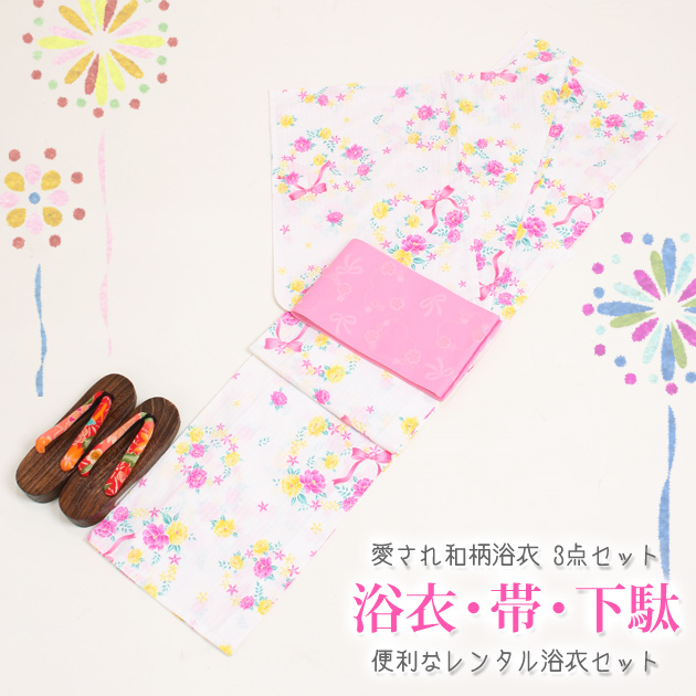 【浴衣 レンタル】レディース 3点セット☆浴衣・帯・下駄☆nt-y034 白色/リボン