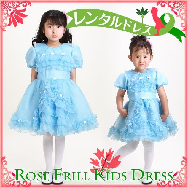 子供 ドレス レンタル 3〜4才 ブルー色 半袖 -rn3038a