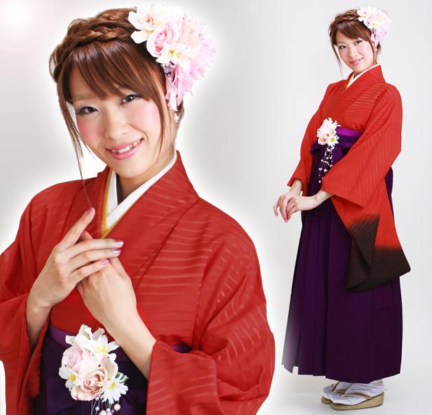 卒業式 袴 レンタル オレンジ色 身長〜160cm,7号〜13号 NT-223