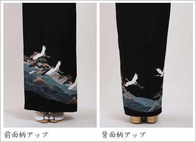 黒留袖 レンタル [標準サイズ:〜153cm] 留袖 レンタル 着物 留め袖 NT-824