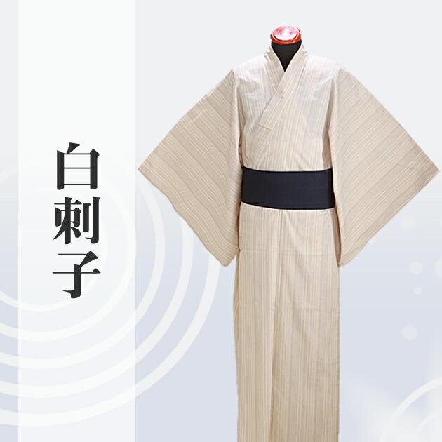 【浴衣 メンズ レンタル】ゆかたレンタル 3点セット☆浴衣・帯・下駄☆nt-my119 白刺子