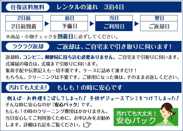 【スペンサー タキシード レンタル】M・Lサイズ/165〜172cm/黒 パーティ 演奏会 52571
