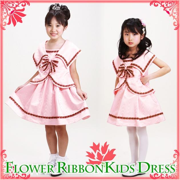 子供 ドレス レンタル 7〜8才 ピンク ノースリーブ 223b