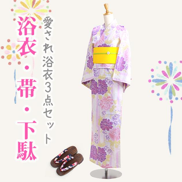 【浴衣 レンタル】レディース 3点セット☆浴衣・帯・下駄☆nt-y051 白色/パステル芍薬